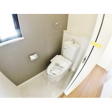 【トイレ】 家計にも、環境にも優しい節水型ウォシュレット付きトイレ!