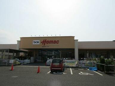 DCMホーマック茂原店