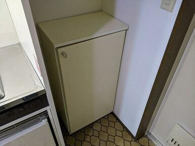 冷蔵庫を置くスペース有