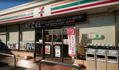 セブンイレブン川口元郷3丁目店