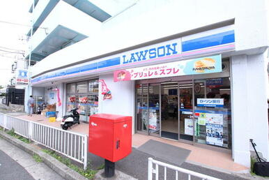 ★ローソン横浜霧ヶ丘店