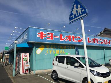西川薬品本店