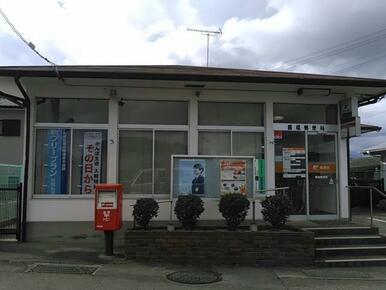 勝瑞郵便局
