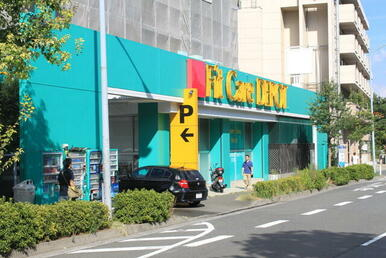 Fit Care DEPOT北山田店