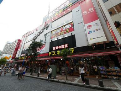 ドン・キホーテ 横浜西口店