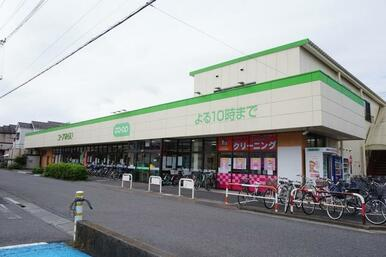 コープみらい 早稲田店