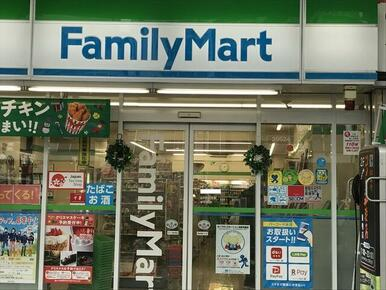 ファミリーマート三鷹南店