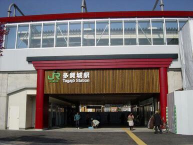 仙石線【多賀城駅】までバス乗車12分
