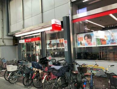 三菱UFJ銀行大山支店