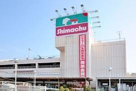 島忠ホームセンター川口朝日店