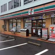 セブンイレブン船橋宮本3丁目店