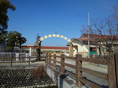 吉井幼稚園