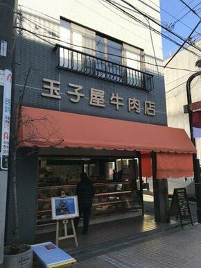 玉子屋牛肉店