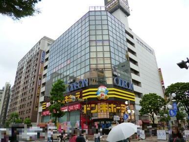 ドン・キホーテ 伊勢佐木町店