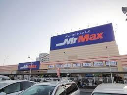MrMax姪浜店