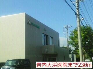 岩内大浜医院