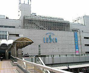 ラスカ茅ヶ崎
