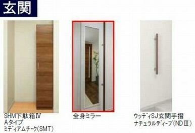 写真はイメージです。色・パターン等異なる場合がございます。