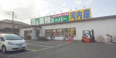 業務スーパー春日部店