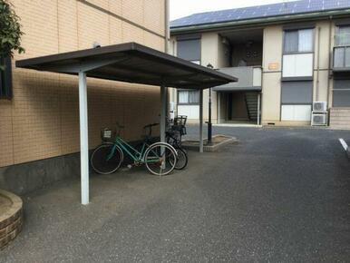 ☆屋根付きの駐輪場もございます!!