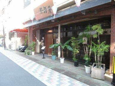 熱海屋(地酒・家庭料理)