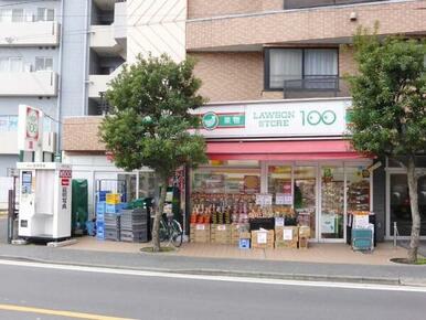 ローソンストア100 東神奈川店