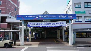 常磐線 龍ケ崎市駅