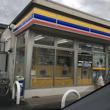 ミニストップ桜ヶ丘店