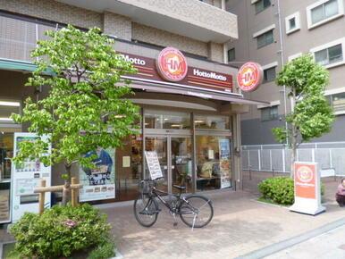 ほっともっと 吉野町店