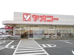 ヤオコー深谷上野台店