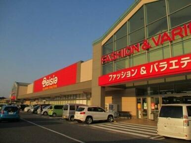 ベイシア桜沢店