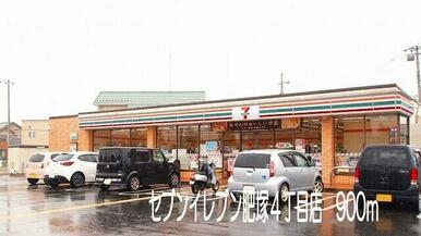 セブンイレブン肥塚4丁目店
