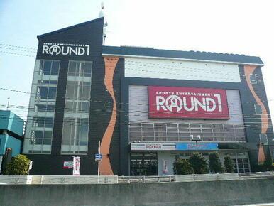 ラウンドワンと小浜戸塚店