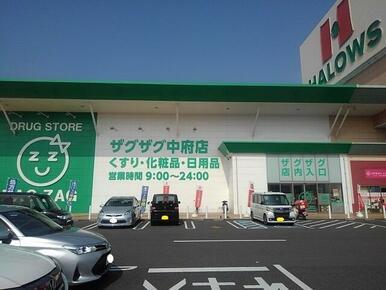 ザグザグ丸亀中府店