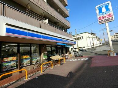 ローソン LTF戸塚名瀬店