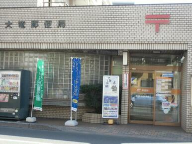 大竜郵便局