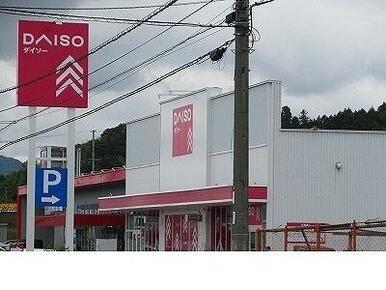 DAISO丹波篠山店様