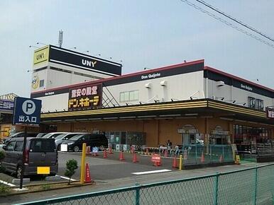 ドン・キホーテUNY 中央店
