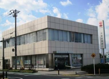 千葉興業銀行 袖ケ浦支店