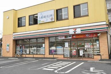 セブンイレブン草加吉町2丁目店