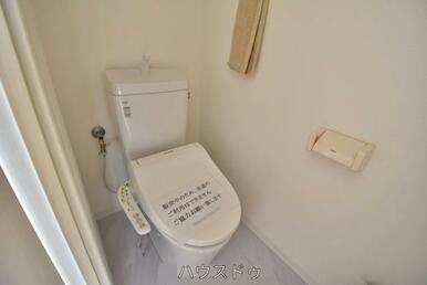 シャワー機能付トイレです♪