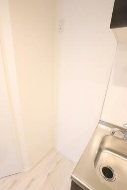 冷蔵庫を設置するスペースです★