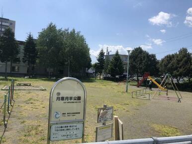 目の前には公園。とても良いロケーションです。