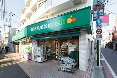 マルエツプチ 松庵三丁目店