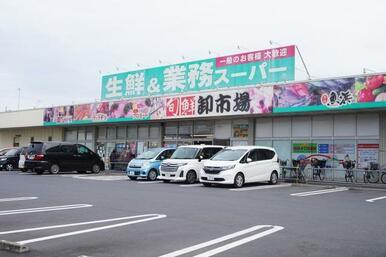 業務スーパー 三郷店