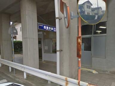 関東鉄道常総線西取手駅まで☆徒歩7分☆