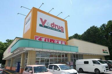 V・drug美合店