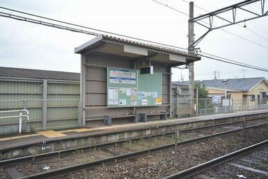 筑豊電気鉄道新木屋瀬駅