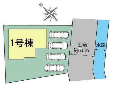 稲沢市平和町 区画図
