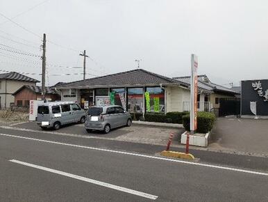 新居浜外山郵便局様